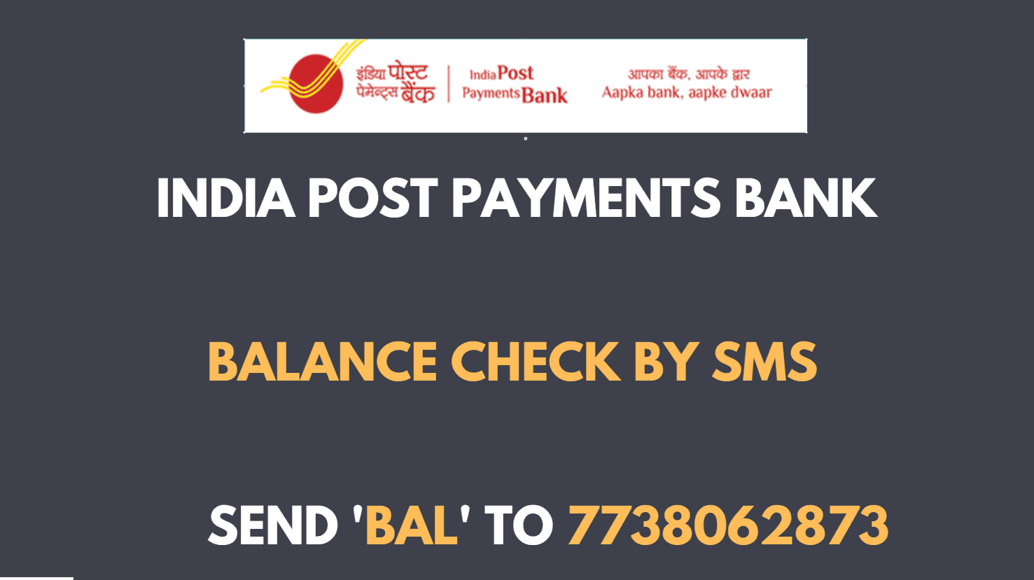 India Post Payments Bank Balance Check SMS Number