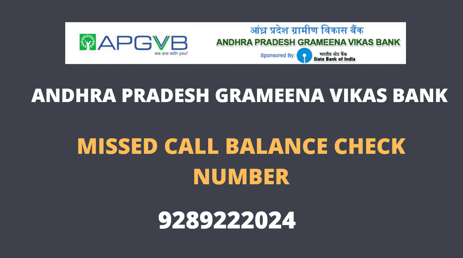 APGVB Bank missed call Balance Check Number