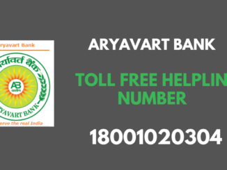 Aryavart Bank Balance check toll free number