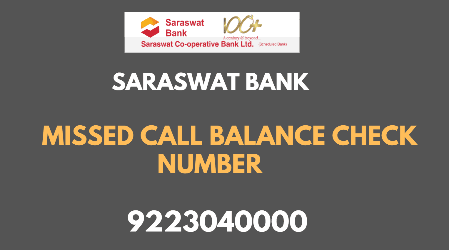 Saraswat Bank Missed Call Balance Check Number